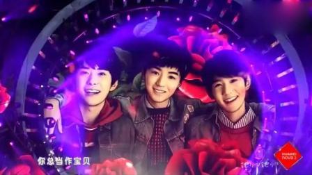 TFBOYS演唱会王俊凯王源易烊千玺合唱不完美小孩, 被粉丝合唱声音盖过去了