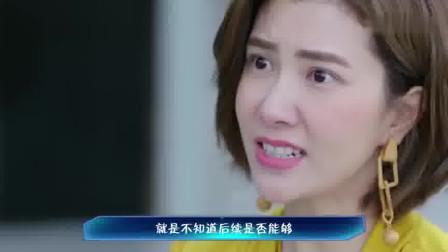 目前点击量最高的4部电视剧,贾乃亮《推手》垫底,郑爽新剧收视喜人!