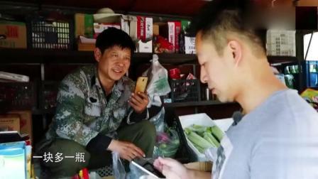 汪小菲被农村物价镇住了, 纯生啤酒怎么这么便宜不会是假货吧
