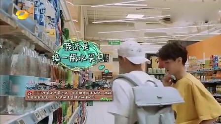 中餐厅王俊凯在超市跟白举纲抬杠, 太幼稚了小白最后懒得理他