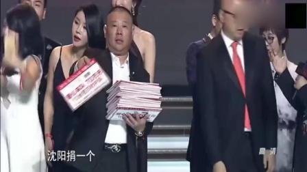 韩红黄晓明徐峥佟丽娅上台捐款, 黄渤张艺兴却匿名郭德纲说你们要记得写名字啊