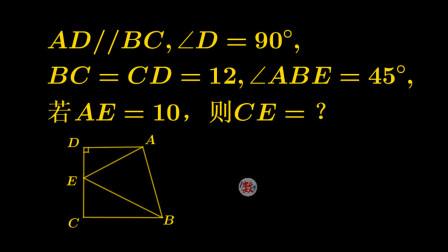 初中数学竞赛,机智的辅助线,你有其他解法吗