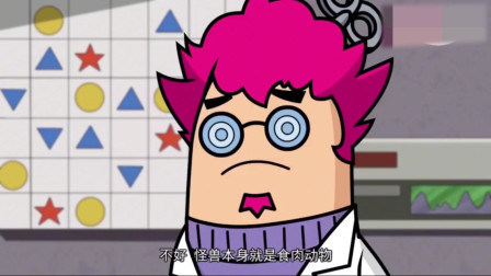香肠动画:霸哥嘴上才说死也不打开随机宝箱,下一秒真香