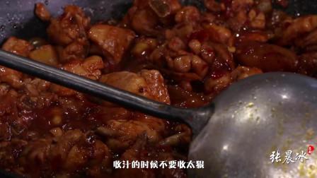 厨师3分钟教做家常大盘鸡,土豆青椒切滚刀块,超级下饭又有食欲