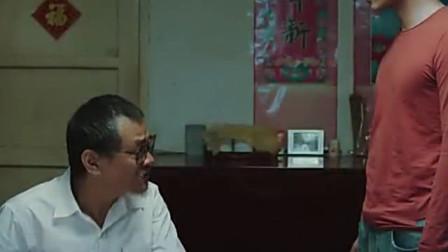 男子想去北京赚钱,被爸好一顿责骂让他好好学习,男子不想高考