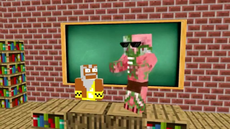 我的世界动画-怪物学院-上帝的礼物盒-MoshiMoshieCraft