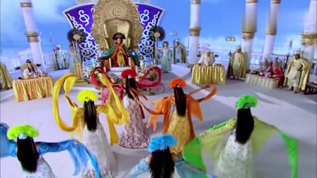 七位仙女在蟠桃宴上跳舞,众位仙家纷纷夸赞