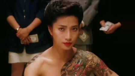 火影忍者:可爱日本美女脱衣赤膊与赌神赌博,这一段看得人大饱眼福!