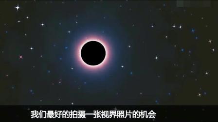 人类首张黑洞照片公布,揭秘黑洞照片怎么拍的?