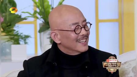 声临其境2花絮:秦昊选择王祖蓝PK,倪萍岳云鹏委屈无人理!真逗