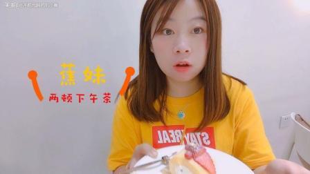 蕉妹vlog黑点咖啡喝完之后 去兴盛路打卡一家日式蛋糕店