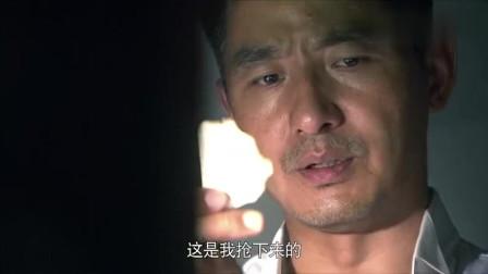 锄奸行动地点暴露,上海组织有内奸,高手沿蛛丝马迹寻找线索!