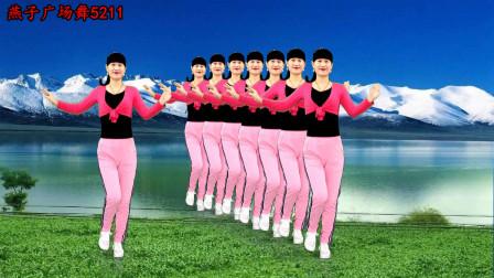 32步广场舞《玫瑰花开dj》网络热歌 演唱:金久哲 好听又好看
