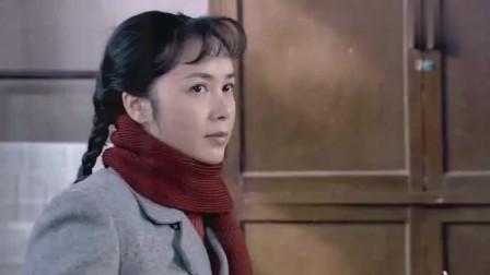 金婚:佟志把自己先进工作者的奖状,带到文丽上班的学校