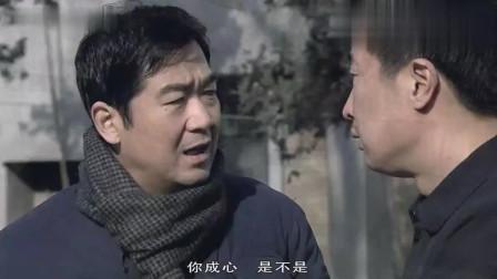 金婚:佟志扶着文丽去医院检查,大庄看到兄弟这样就来气