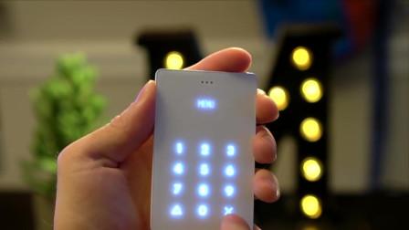 世界上最轻薄的手机,只能看时间和接打电话,宽度也只有4毫米?