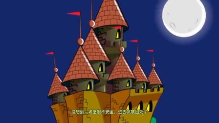 脑力测试:被困在城堡里的男孩,应该怎么出去呢?
