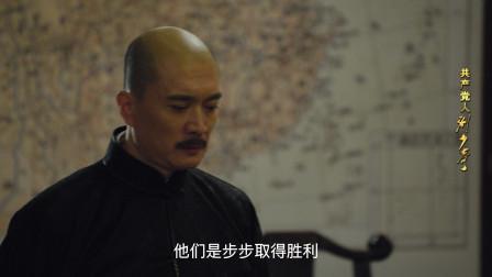共产党人刘少奇 41