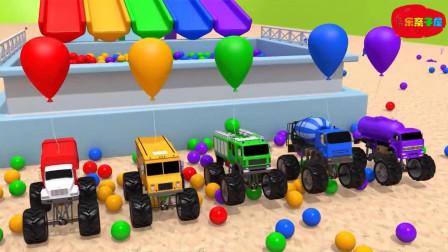 垃圾车校车消防车搅拌车绑上气球少儿色彩启蒙