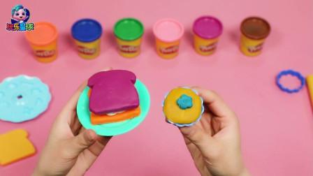 玩乐手工课 土豆彩泥制作冰淇淋筒 DIY夹心饼干亲子手工游戏