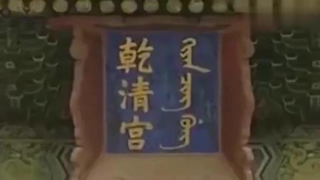 康熙王朝:康熙王朝陈道明第一次出场,背景音乐太霸气,瞬间热血沸腾