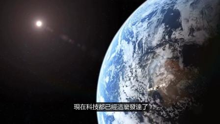 地平說,為什麼越來越多人相信地球是平的  老高與小茉 Mr  Mrs Gao