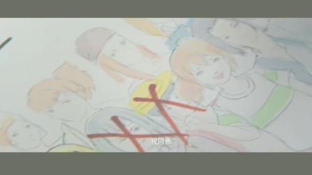 青春电影《会痛的十七岁》精彩片段(47)