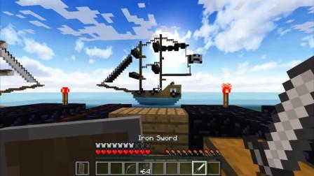 我的世界动画-造海盗船挑战-MinecraftProduced