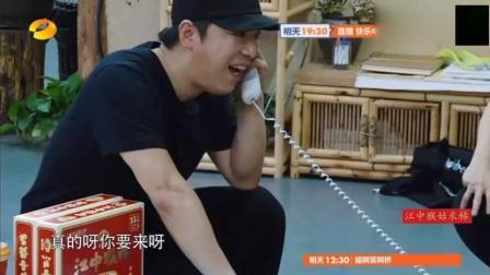 向往的生活张艺兴罗志祥来回给蘑菇屋打电话, 黄渤使坏导演一出好戏小彭好内疚