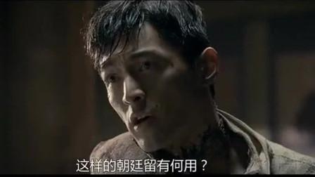 胡歌在《辛亥革命》这段的演出,堪称演技炸裂!
