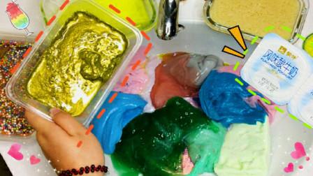 挑战酸奶洗起泡胶,会越洗越大吗?无硼砂超过瘾,洗出彩虹泥