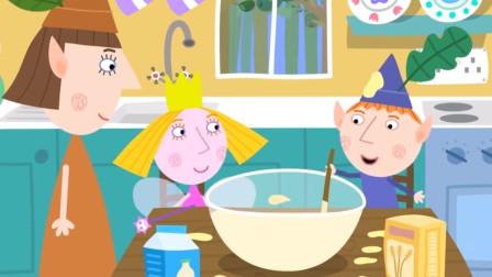 班班和莉莉的小王国:霍莉来找精灵本一起玩, 他们两个一起帮助精灵夫人搅拌蛋糕食谱