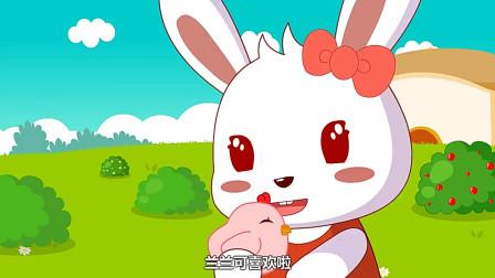 《兰兰喂鸡》兔小贝少儿启蒙故事 好听的故事 益智早教故事