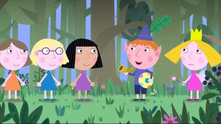班班和莉莉的小王国:霍莉在露西的朋友面前展示魔法, 差点暴露身份, 多亏精灵本提醒