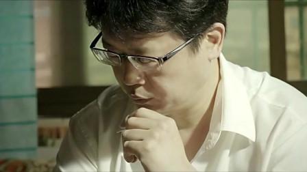 苗侨伟倾力演绎智慧警察,《谜证》侦破大剧不容错过(51)