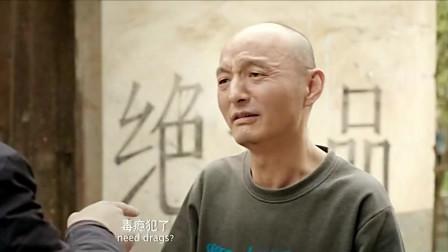 苗侨伟倾力演绎智慧警察,《谜证》侦破大剧不容错过(54)