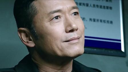 苗侨伟倾力演绎智慧警察,《谜证》侦破大剧不容错过(59)