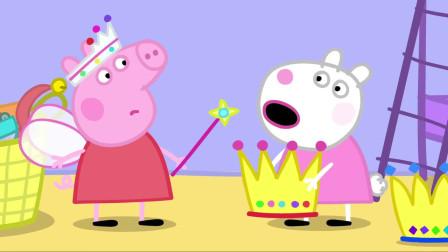 小猪佩奇中文版-第2季 第40集-假想的朋友