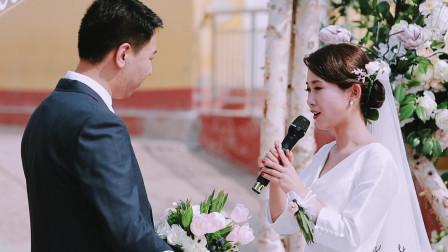 《爱情最初的样子》| 迷鹿婚礼电影作品