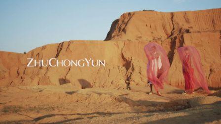 ZHUCHONGYUN 春季 2019 - Video by #质点DOT#