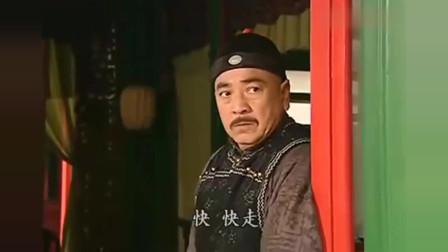 李卫辞官:皇上查抄国丈府,李卫目睹一切,直呼造孽啊造孽啊!