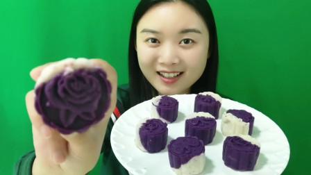 紫薯山药糕的做法,创意手工美食,口感细腻甜美,妹子吃得好开心