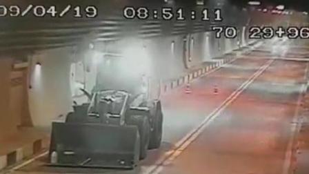 隧道不要随意停车