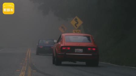 至终爱的日产(Datsun):由汽车维系的微妙婚姻