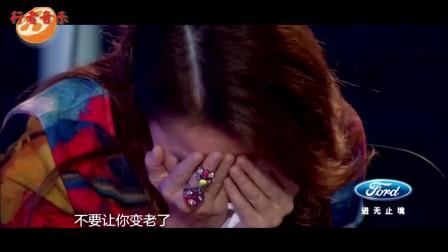 我天!流浪歌手一夜唱红的一首歌,韩红李玟哭到失控,黄晓明也落泪