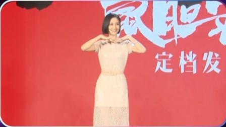 挑战不停歇  佟丽娅新戏挑战美人鱼角色 娱乐乐翻天 20190410