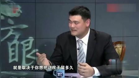 网友问崔永元:有没有想过在上海买房?姚明说,我有一套卖给你吧