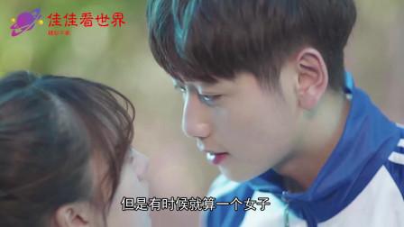 20岁高富帅娶80岁老太,老太高跟鞋上场,涂磊:这样的女人我也爱