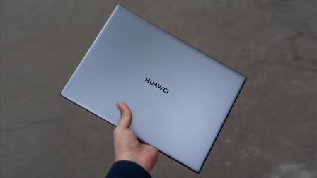 新款华为 MateBook X Pro 体验:P30 用户的最佳生产力工具?
