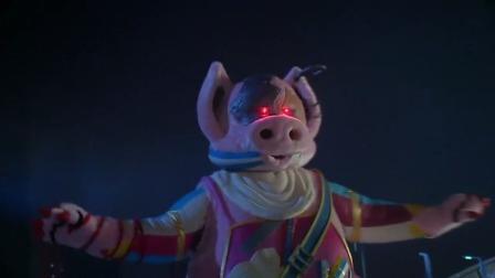 肚兜猪出现了要萌翻全场,爱蕾变身芮闪天女要洁净肚兜猪!